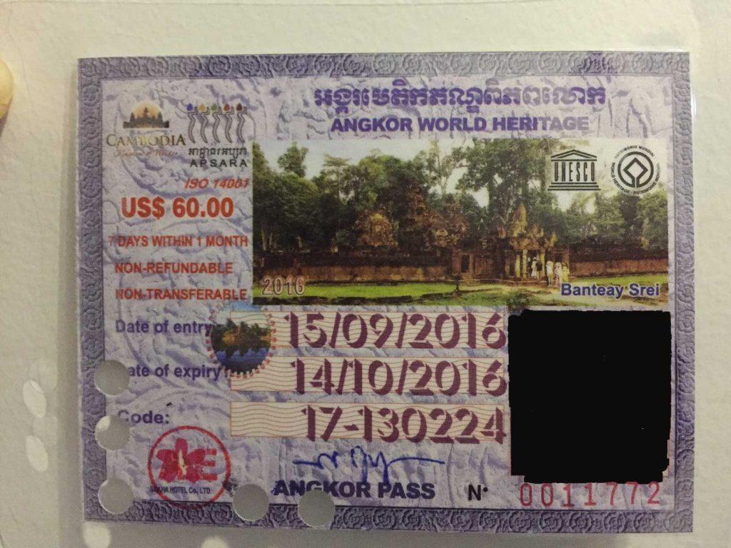 angkor pass 2016